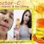 CC Nano Vitamin C & Zinc 1,000mg. thumbnail 20