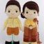 "Thai-wedding 12"" (In stock) thumbnail 1"