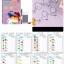 สมุดฝึกวาดรูป หมึกล่องหน thumbnail 1