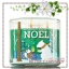 Bath & Body Works Slatkin & Co / Candle 14.5 oz. (Vanilla Bean Noel) thumbnail 1