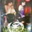 DVD หนังอีโรติค เรื่องนินจาฮาโตริ ภาคพิศดาร thumbnail 1