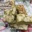 สอนทำ บราวนี่ - ฟัดจ์บราวนี่ - บราวนี่ชีสเค้ก - ชาเขียว มัทฉะ บราวนี่ - บลอนดี้ thumbnail 90