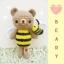 """ตุ๊กตาถัก หมีผึ้ง 7"""" thumbnail 1"""