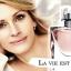 Lancome La Vie Est Belle (EAU DE PARFUM) thumbnail 5