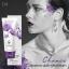 โลชั่นน้ำหอม CARA Perfume Body Lotion กลิ่น 04 Chance thumbnail 2