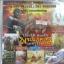 CD ประวัติสมเด็จพระนเรศวร มหาราช thumbnail 1