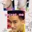 เซตครีมหน้าใส Secret Me Beauty Set*เซตใหญ่ 30กรัม* thumbnail 53