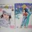 ใต้ร่มเงาแห่งรัก เล่ม 1-2 (3 เล่มจบ) / Tsukasa Hojo thumbnail 1