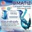พร้อมส่ง Omatiz Collagen Peptide LS โอเมทิซ คอลลาเจน เพียว 100% นำเข้าจากญี่ปุ่น คอลลาเจนที่เซเล็บดาราทานมากที่สุด thumbnail 2