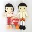 """ตุ๊กตาถัก คนแต่งงาน ชุดไทย 12"""" thumbnail 1"""