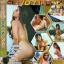 DVD หนังอิโรติค 7in1 7สาวสวิงกิ้ง vol.8 thumbnail 1