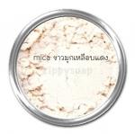 mica ขาวมุกเหลือบแดง 30 g