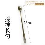 ช้อนตวงสาร 26 cm