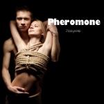 หัวน้ำหอม Pheromone 004521