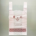 ถุงหูหิ้วขยายข้างสีชมพูลายหน้าการ์ตูนยิ้ม 23x43x11 cm. 100 ชิ้น