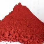สีแดง iron oxide 50 g pure