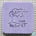แสตมป์สบู่ รูป ต้นไม้ 100% Natural