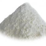 Betaine สารกันแพ้ธรรมชาติ 50g