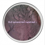 D&C สีแดง ละลายน้ำ Acid Red 52 ( Lavanya Evelyn )