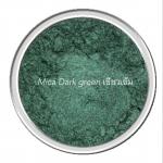 Mica Dark green เขียวเข้ม 30g