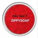 D&C Red 7 สีแดงละลายในน้ำมัน 30 g