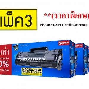 Canon error E04, E05, E14, E15 - หมึกพิมพ์ คอมพิวท์ Compute