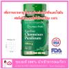 Puritan Chromium Picolinate 800 mcg Yeast Free 90 Tablets เพิ่มการเผาผลาญของน้ำตาล ช่วยในการย่อยสลายของโปรตีนและไขมัน ตัวนี้อยู่ในฟอร์มคีเลต ดูดซึมได้มากเกือบ 100%