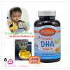 Carlson for Kids Chewable DHA – Orange 120 Softgels (USA) บำรุงสมอง สร้างสมาธิ กระตุ้นความจำ
