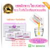 ((เซตคู่สุดคุ้ม)) กลูต้าเจล+วิตซีเจล ขาวไสทันใจเทียบเท่าแบบฉีด Livon Lypo-SphericTM Glutathione (GSH) 450 mg + Livon Lypo-Spheric Vitamin C 1000 mg