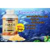 ((ขวดใหญ่ 400 เม็ด คุ้มสุดๆ)) Kirkland Fish Oil 1000mg 400 Softgels ลดความเสี่ยงในการเป็นโรคหัวใจ เส้นเลือดอุดตัน บำรุงสมอง ความจำดี