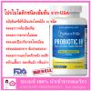 Puritan Probiotic 10 – 20 billion Extra Concentrate โปรไบโอติกชนิดเข้มข้นพิเศษจากอเมริกา