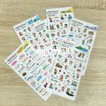 (เซ็ต 6 แผ่น) Travel Sticker Set