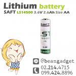 SAFT LS 14500 3.6V 2600mA AA size Primary Lithium Battery แบตเตอรี่ลิเธียม