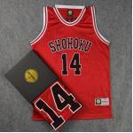 เสื้อกีฬา Basketball SD slam dunk No.14 Shohoku Mitsui size XL