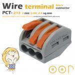 ขั้วต่อสายไฟ ขั้วต่อสายคอนโทรล ลูกเต๋าเชื่อมต่อสายไฟ 3 ช่อง OOP 0.08 -2.5 sq.mm PCT-213 10 ชิ้น Wire Terminal Block Connector