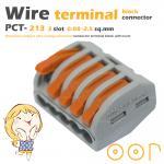 ขั้วต่อสายไฟ ขั้วต่อสายคอนโทรล ลูกเต๋าเชื่อมต่อสายไฟ 5 ช่อง OOP 0.08 -2.5 sq.mm PCT-215 5 ชิ้น Wire Terminal Block Connector