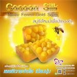 ขายส่ง สบู่รังไหมน้ำผึ้งป่าทองคำ Cocoon Silk Honey Forest Gold Soap 90 กรัม ชุด 10 ก้อน