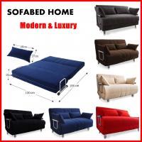 โซฟาเบด โซฟาปรับนอน รุ่น HN150 สินค้านำเข้า