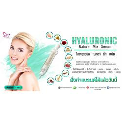 Hyaluronic Nature Mix Serum ไฮยาลูรอนิค เนเจอร์ มิ๊ก เซรั่ม : สำหรับทำแบรนด์และแบ่งบรรจุ