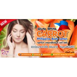 กลูต้าไวท์ แครอทฟิลิปปินส์ บอดี้ โลชั่น Gluta White Carrot Philippine Body Lotion: สำหรับทำแบรนด์และแบ่งบรรจุ