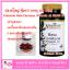 Swanson Premium Beta-Carotene (Vitamin A) 25,000 IU / 300 Sgels บำรุงสายตา แก้โรคตามัวตอนกลางคืน ลดการอักเสบของสิว และช่วยลบจุดด่างดำ thumbnail 1