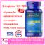 Puritan L-Arginine 500 mg 100 Capsules ปรับสมดุลฮอร์โมน เสริมสมรรถภาพทางเพศ คงความหนุ่มสาว thumbnail 1