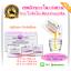 ((เซตคู่สุดคุ้ม)) กลูต้าเจล+วิตซีเจล ขาวไสทันใจเทียบเท่าแบบฉีด Livon Lypo-SphericTM Glutathione (GSH) 450 mg + Livon Lypo-Spheric Vitamin C 1000 mg สำเนา thumbnail 1
