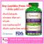 Puritan's Pride Soy Lecithin 1200 mg / 250 Softgels ช่วยป้องกันและสลายโคเลสเตอรอลหรือไขมันที่อุดตันในหลอดเลือด บำรุงสมอง เพิ่มความจำ รุ่นเม็ดนิ่ม ดูดซึมเร็ว thumbnail 1