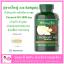 Puritan Coconut Oil 1000 mg / 240 Softgels น้ำมันมะพร้าวสกัดเย็น แบบเม็ดนิ่ม ซึมไว Softgel จาก USA ขวดใหญ่ ราคาคุ้ม thumbnail 1