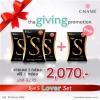 Set3 SyeS (ซายเอส ลดน้ำหนัก) 3 กล่อง แถม SyeS 1 กล่อง สินค้าขายดี!!!