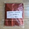 ถุงขยะสีแดง 24*28นิ้ว-40ลิตร 1กิโลกรัม