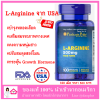 Puritan L-Arginine 500 mg 100 Capsules ปรับสมดุลฮอร์โมน เสริมสมรรถภาพทางเพศ คงความหนุ่มสาว