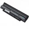 Battery Dell Vostro 3450 3550 3750 1450 คุณภาพดี ราคา ไม่แพง