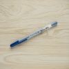ปากกา SAKURA Gelly Roll - XPGB#138 RoyalBlue
